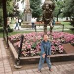 1992-Niagara-1992-04