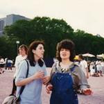 1996-Kate-Marika-01
