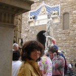 2007-Florence-K-08-Small