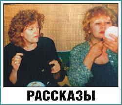 WIDGET-RASSKAZY