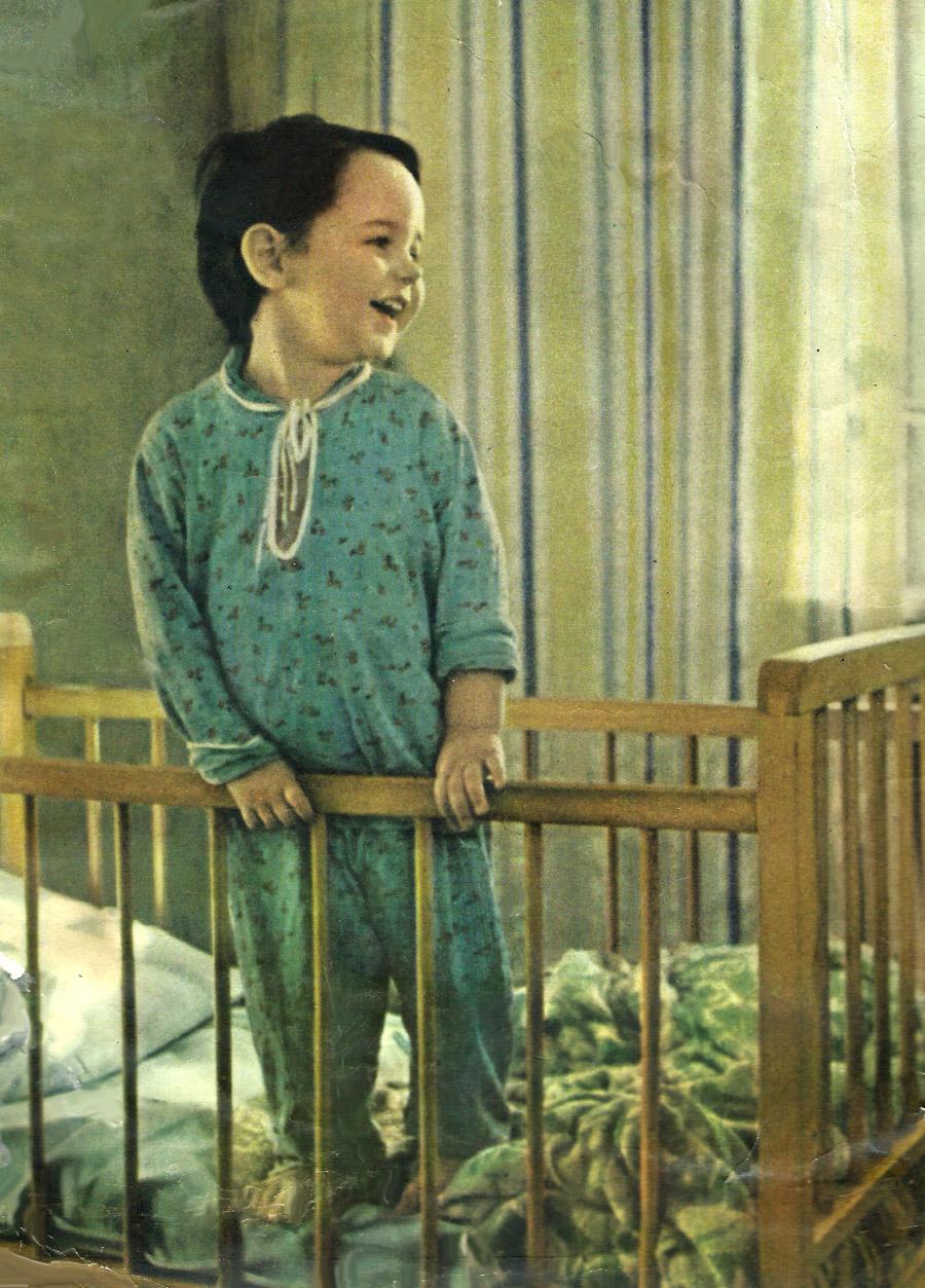 ALEX-1962a