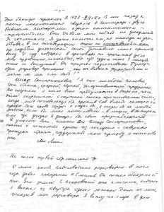 PISMO STALINU-Page 02